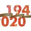 75-let-pobedy-logo-stavadmin-1050x697.jpg