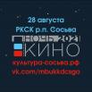 Лого мбук ВК.png